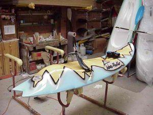 Custom Wave Ski